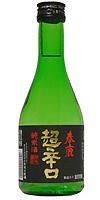 春鹿 純米 超辛口 奈良のお土産・御礼やお祝いにも最適です!