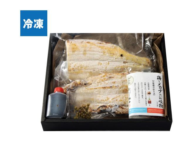 【7月8月限定】【冷凍】  出汁で仕込んだ 国産白煮鰻 送料クール冷凍料込み