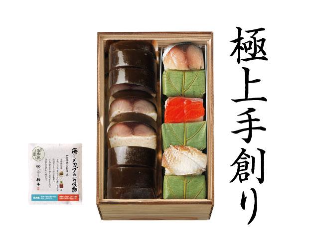 大トロ鯖と柿の葉すし詰合せ 送料クール料込み