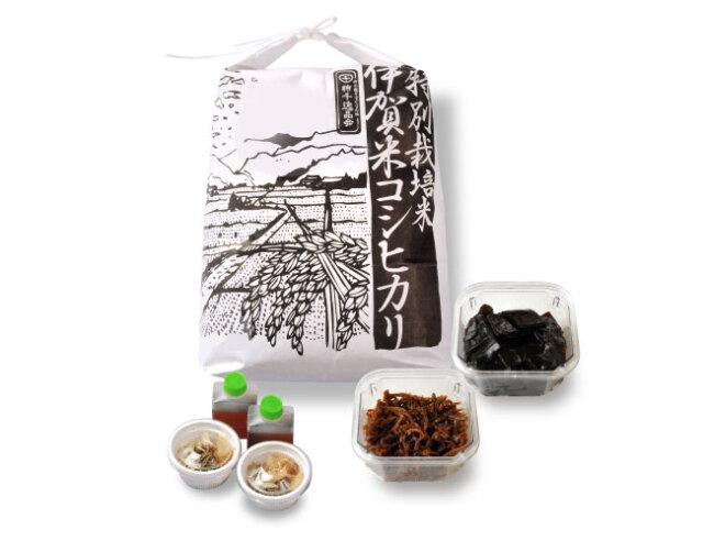 【11月12月限定】特別栽培米 新米セット (送料込 商品)