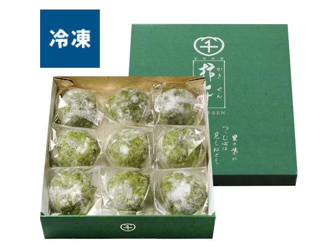 【冷凍】草餅 9個