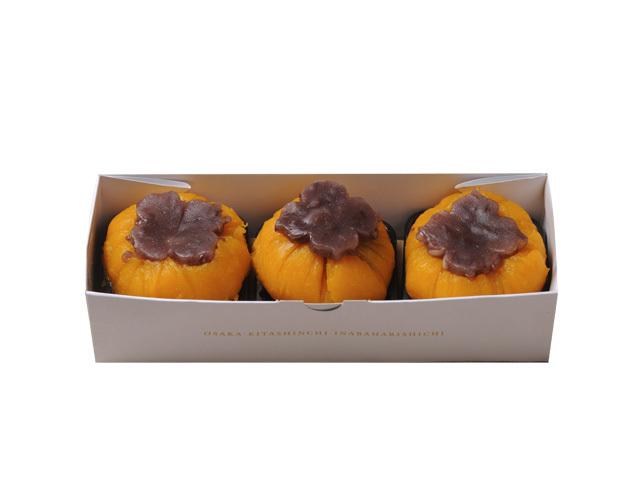 かぼちゃ饅頭