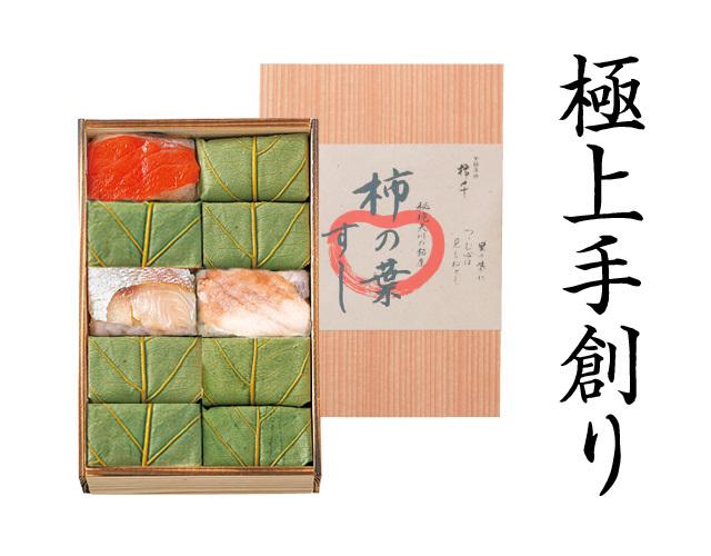 柿の葉すし10個入(さけ・たい・穴子)