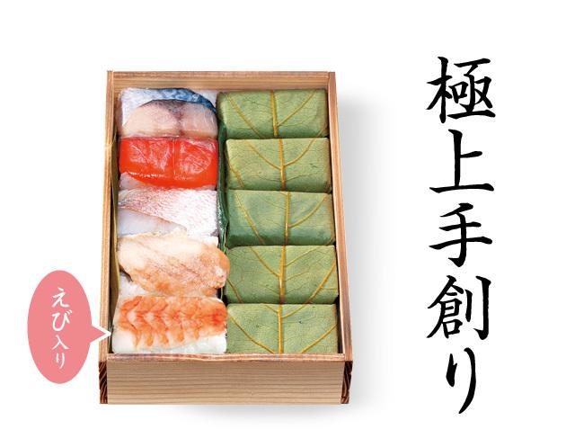 柿の葉すし(海老入り)