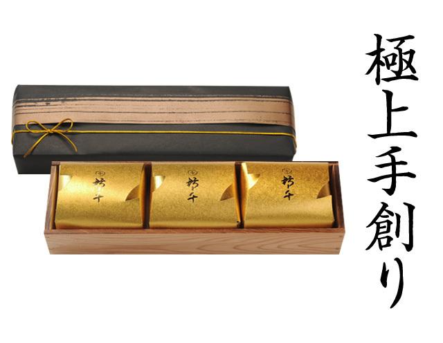 うなぎすし(3個入)