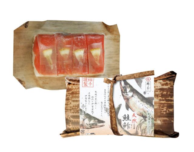 鮭すし(ハーフ)