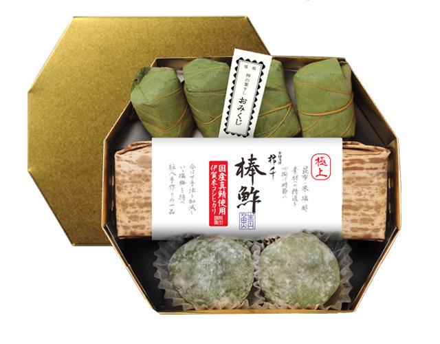 福箱(草餅)