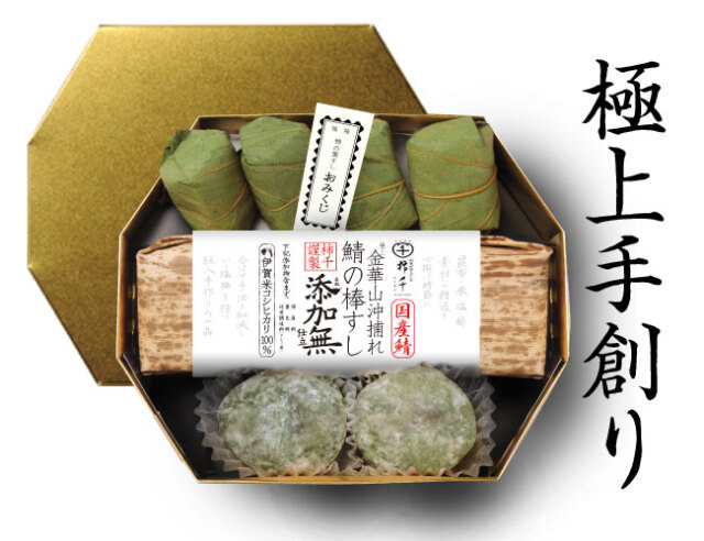 【1月3日からお届け】福箱-ふくはこ(金華山沖捕れ)(送料込商品)