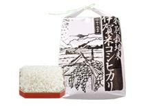 伊賀米コシヒカリ 白米 3kg
