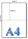 A4マイクロミシン目2分割