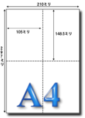 A4マイクロミシン目クロス 4分割