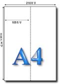 A4 マイクロミシン目 たて2分割
