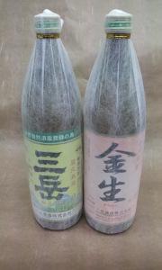 三岳&金生 5合瓶セット