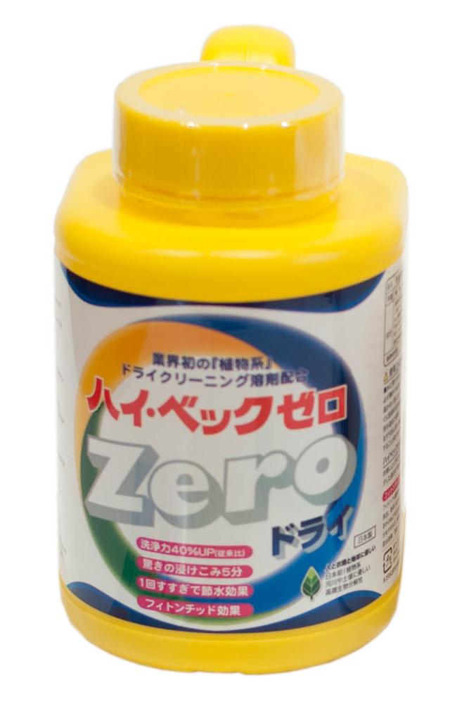 ハイベックゼロドライ(ボトル)