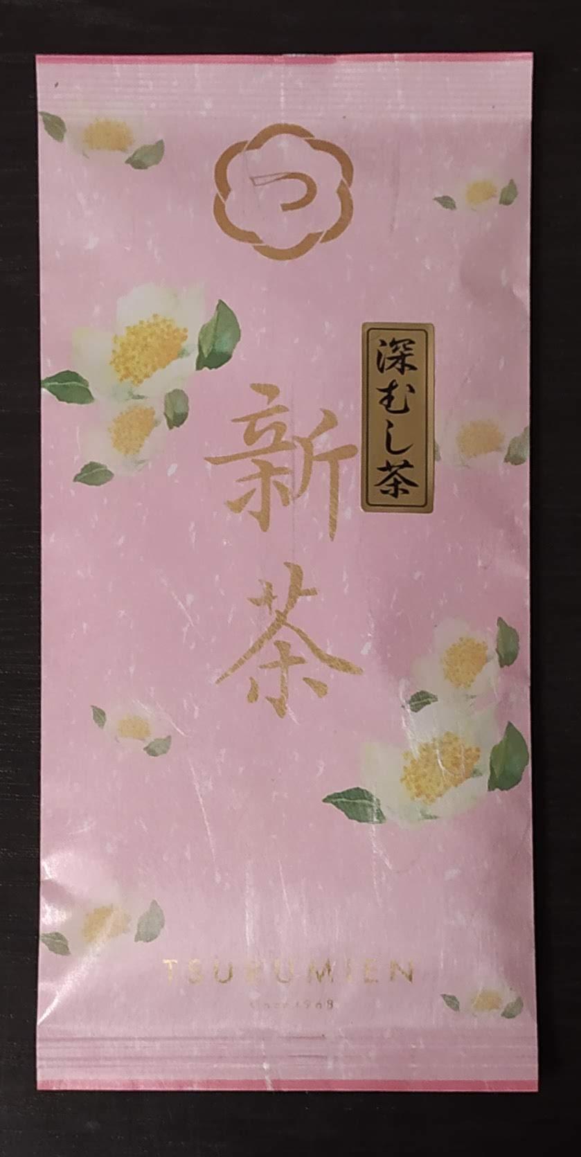 2020鹿児島新茶【特上】深蒸し煎茶75g袋入(K-107F)