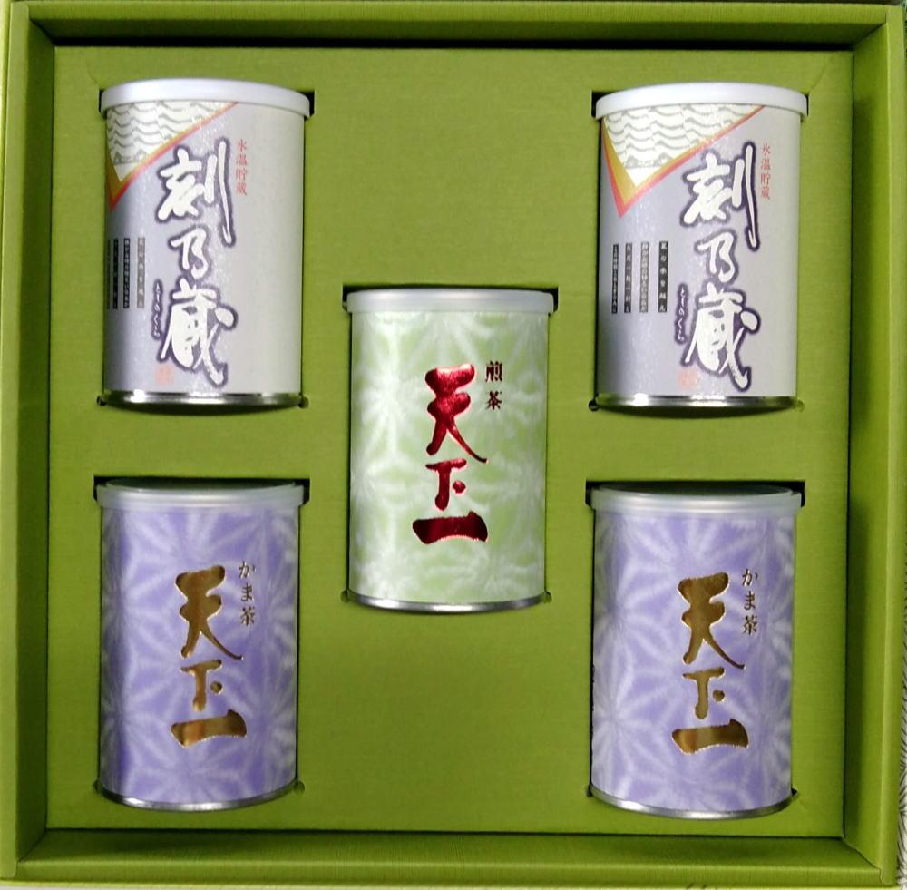 刻乃蔵・天下一5缶セット