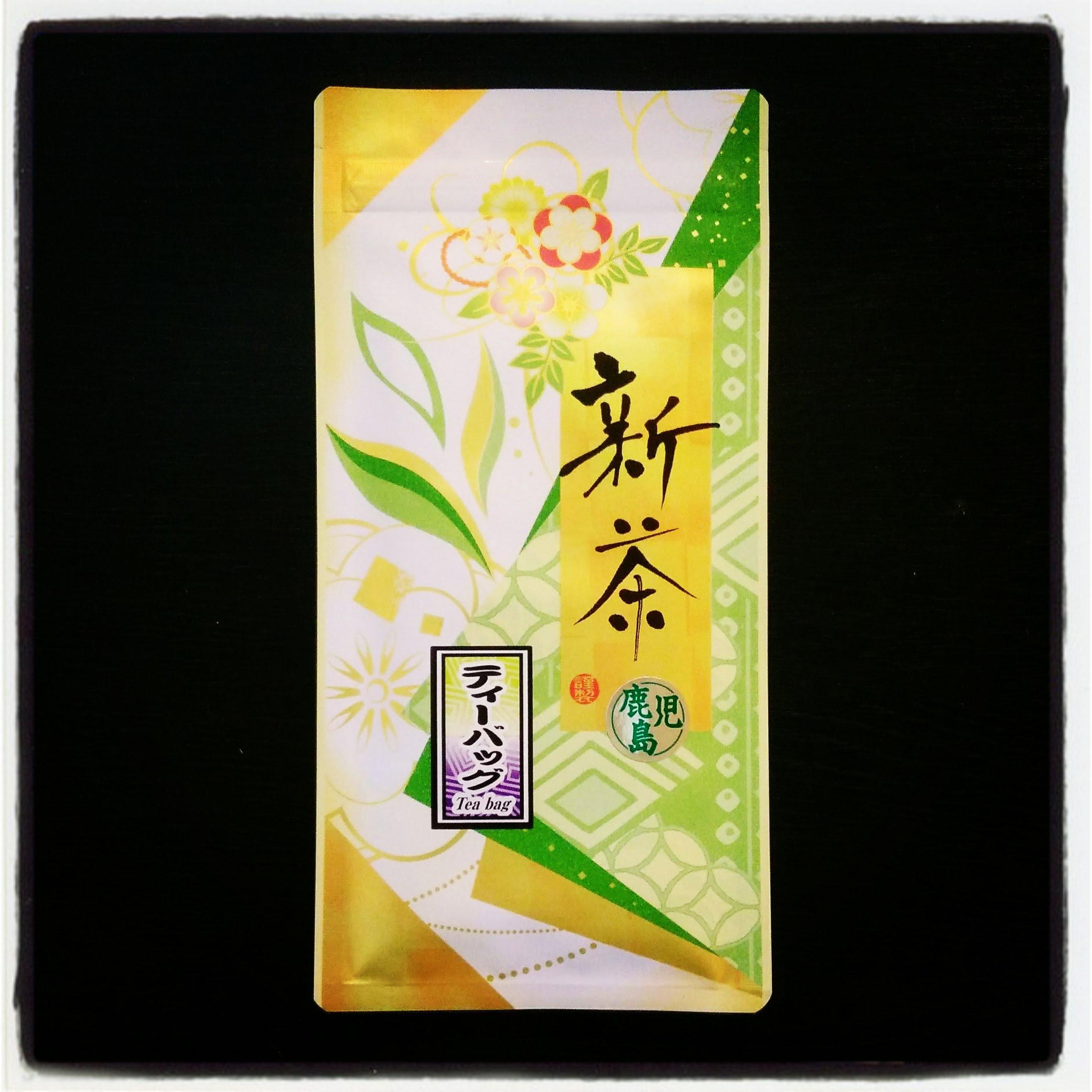 2018年産鹿児島新茶ティーバッグ
