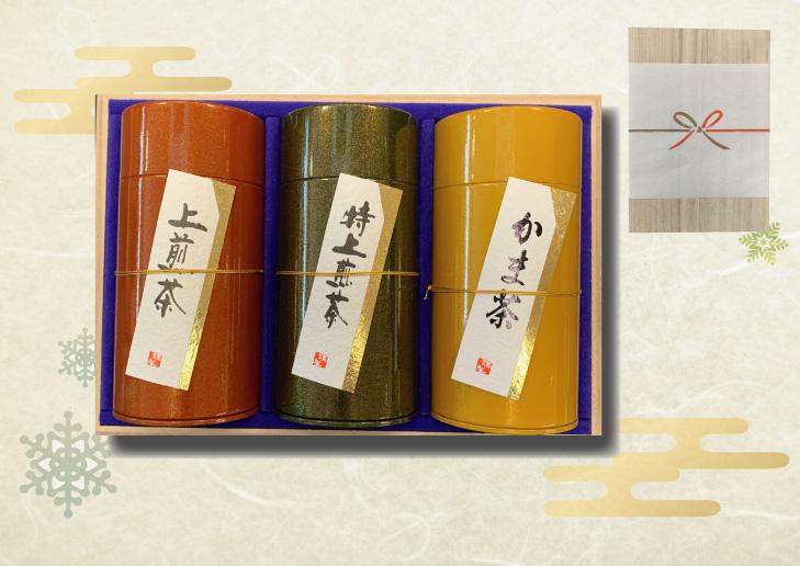 銘茶3缶入り 『雅』 (みやび)