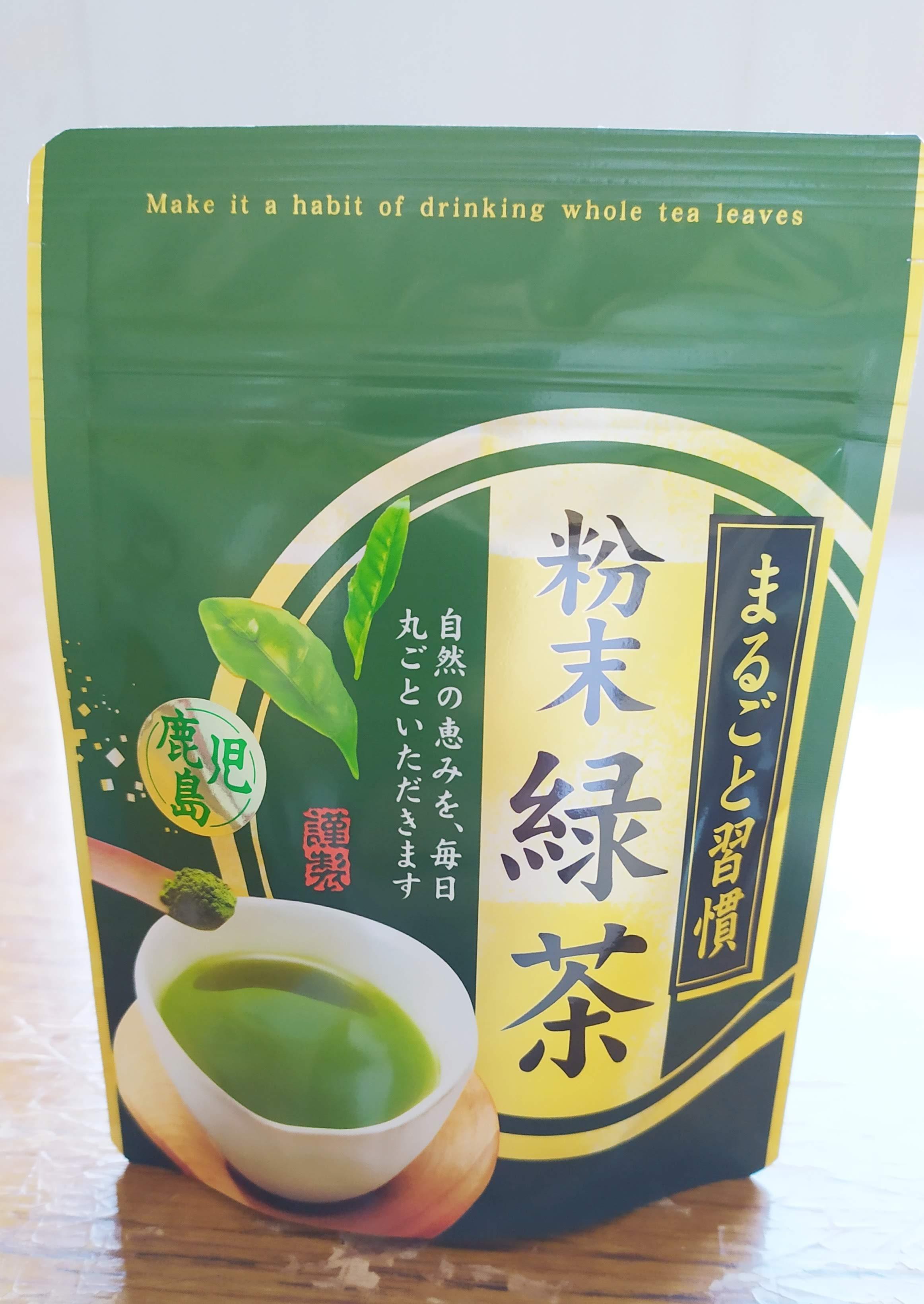 鹿児島県産 粉末緑茶 50g