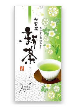2020予約限定新茶ティーバッグ