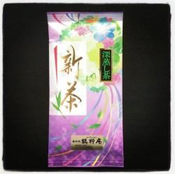2018年産鹿児島新茶【特撰】深蒸し煎茶100g袋入り