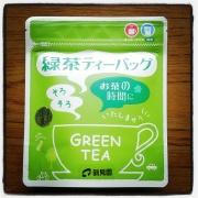 鹿児島県産100%の緑茶ティーバッグです