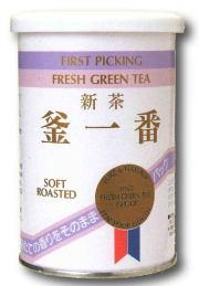 【予約限定!鹿児島新茶】じっくりと火入れ加工で香り高く。釜一番