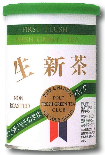 【予約限定!鹿児島新茶】若葉の青い香りが爽やかな深蒸し煎茶、生新茶