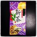 2015鹿児島新茶、極撰深蒸し煎茶90g袋入り