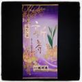 2017年産鹿児島新茶【特撰】深蒸し煎茶100g袋入り