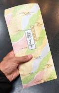 封筒型の贈答用袋です
