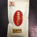 有機薩摩紅茶50gリーフ