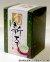 新茶1缶用の箱(無料)です。柄は変更になる場合がございます。