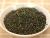 鶴粋銘茶シリーズ、釜茶天静の茶葉外観です