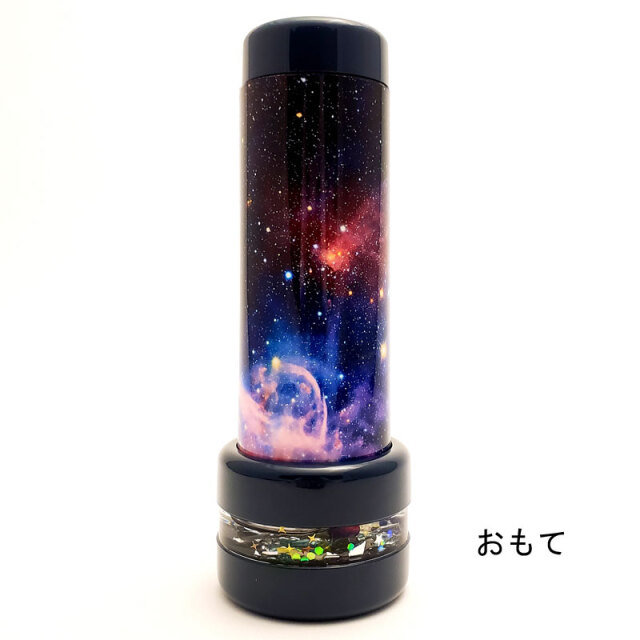 Galaxy Milkyway