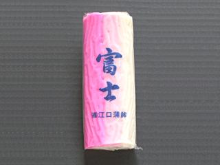富士蒲鉾 1本  85g