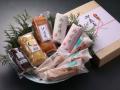 お歳暮ギフト、お正月お年賀に お正月用かまぼこセット竹