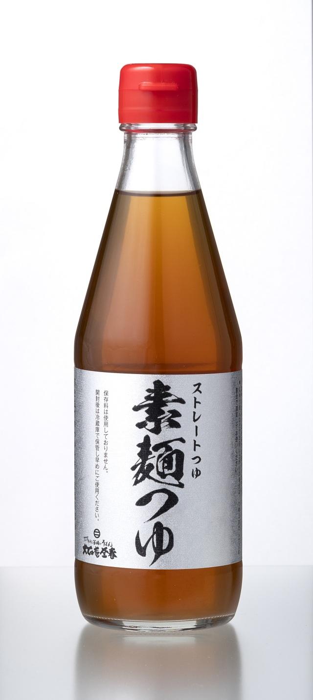 釜春特製つゆ:生ストレートつゆ 素麺つゆ (常温保存)