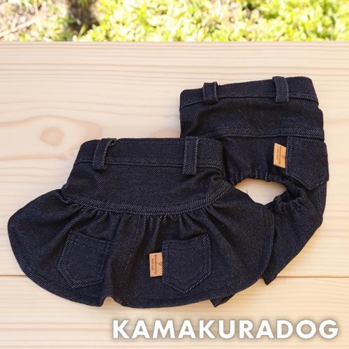 デニム風ズボン&スカート