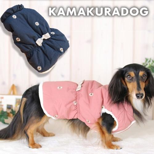 デイジーの刺繍コート