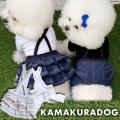 デニム風サロペット&スカート
