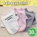 kamakuradog border's