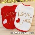Love me ボアトップス