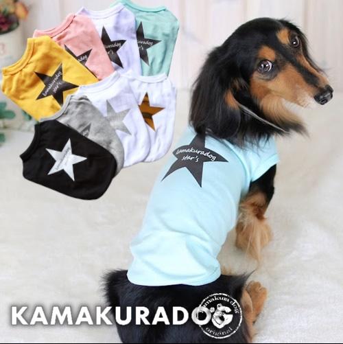 kamakuradog star's(タンク)