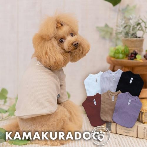 kamakuraリブシャツ