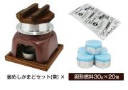 kamado-br-puremium-30g-20.jpg
