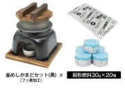 kamado-fs-bk-puremium-30g-20.jpg