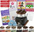 父の日2017釜飯プレミアムギフト[日本製] +九州の人気 (無洗) 米5種セット