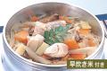 挿入する[即席] 鶏釜めし(釜飯・炊き込みご飯の素・早炊き米)