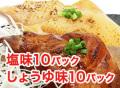 ct_tonsoku-sio-syouyu-10.jpg